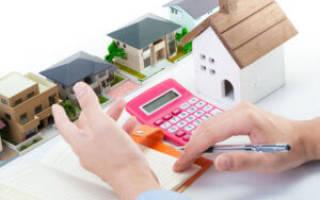 Почему кадастровая стоимость квартиры выше рыночной