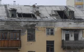 Как отремонтировать крышу в многоквартирном доме