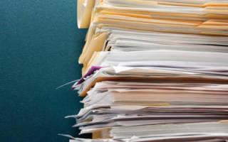 Какие документы нужны для продажи коммерческой недвижимости?