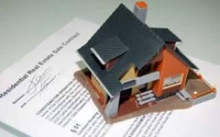 Как сделать куплю продажи на дом