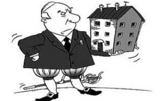 Как выбрать старшего по многоквартирному дому