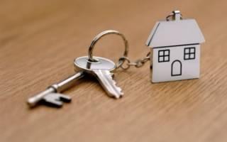 Какие документы необходимо подготовить для продажи квартиры?