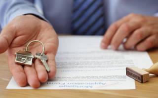 Как проводится альтернативная сделка купли продажи квартиры?