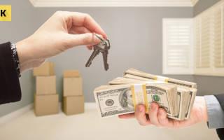 С чего начать покупку квартиры вторичное жилье?