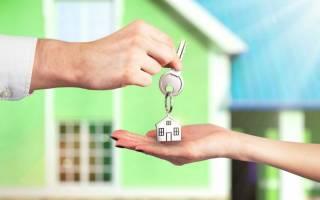 Как взять ипотеку на дом в сбербанке