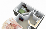 Кредит под залог доли недвижимости