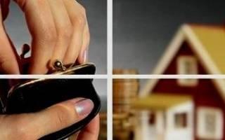 Как построить дом в другом городе