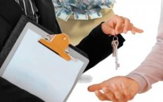 Юрист по купле продаже недвижимости