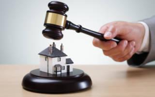 Правила продаж квартир на торгах