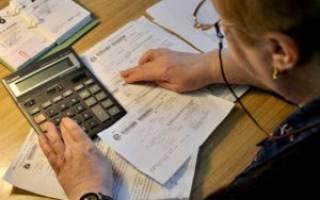 Как оформить субсидию на квартиру
