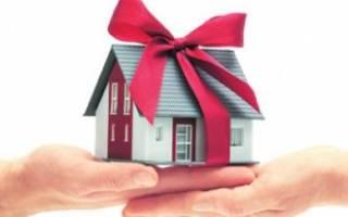 Как правильно написать договор дарения квартиры?