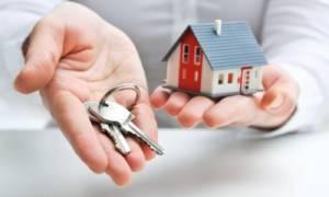 Договор купли продажи квартиры несколько собственников образец