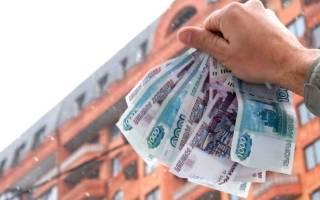 При покупке квартиры какие расходы несет покупатель?