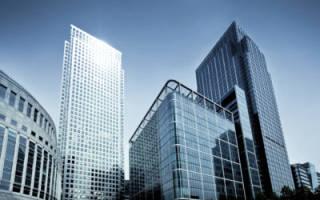Что значит коммерческая недвижимость?