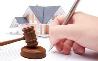 Регистрация сделки купли продажи квартиры через нотариуса