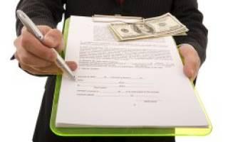 Как совершить сделку купли продажи недвижимости самостоятельно?