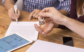 Основные вопросы при покупке квартиры