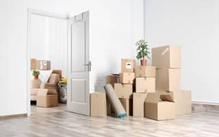 Уведомление о расторжении договора найма квартиры образец