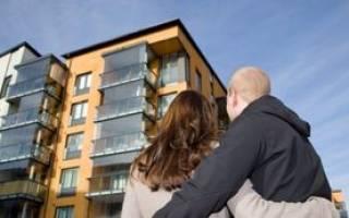 Когда подписывается передаточный акт при продаже квартиры?
