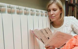Как рассчитывается стоимость отопления в многоквартирном доме