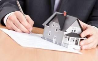 Что такое правоустанавливающие документы на объект недвижимости?