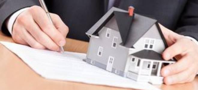 Что такое правоудостоверяющие документы на объект недвижимости?