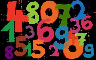Что такое реестровый номер объекта недвижимости?