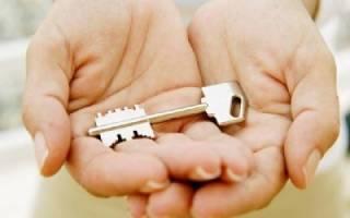 Правила сдачи квартиры в аренду по договору
