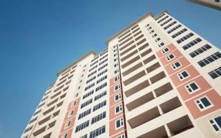 Как поставить многоквартирный дом на кадастровый учет