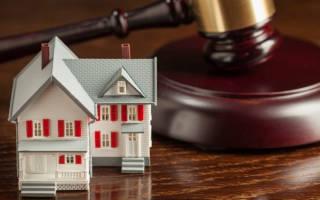 Отмена приватизации квартиры через суд