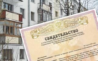 После приватизации квартиры когда можно ее продать?
