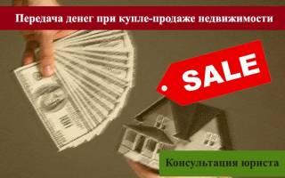 Передача квартиры до подписания договора купли продажи