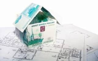 Как рассчитать кадастровую стоимость объекта недвижимости?
