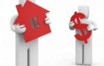 Где можно оформить договор купли продажи квартиры?