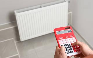 Как начисляется плата за отопление в квартире