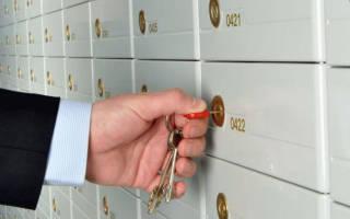 Покупка квартиры через банковскую ячейку мошенничество
