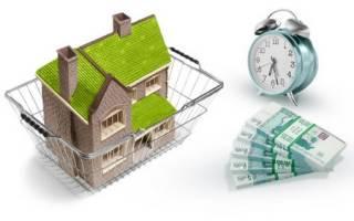 Возврат денег за недвижимость через налоговую