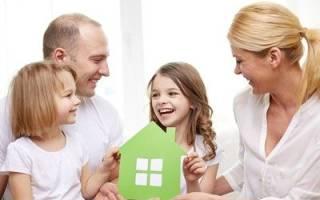 Как подарить дом дочери