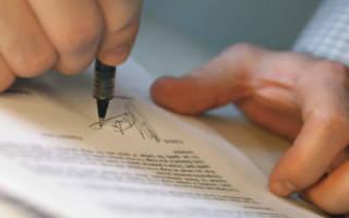 Плюсы и минусы договора дарения квартиры