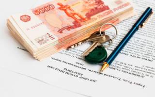 Как происходит передача денег при покупке квартиры?
