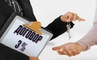 Как работать с риэлтором при продаже квартиры?