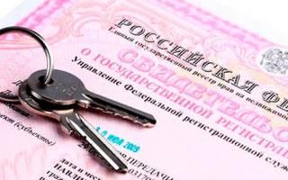 Если квартира не приватизирована кому она принадлежит?