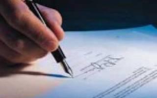 Основной договор купли продажи квартиры после предварительного?