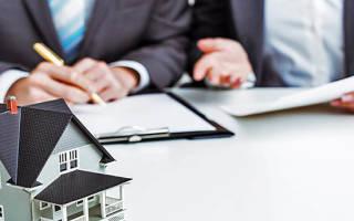 Какие услуги оказывают агентства недвижимости?