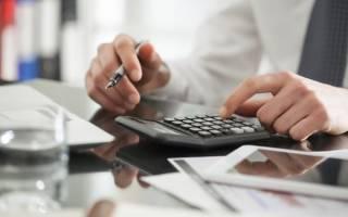 Как рассчитать сумму налога на недвижимость?