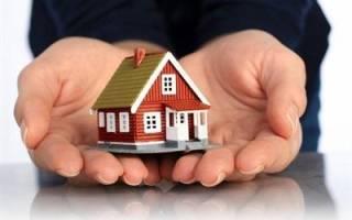 Какие документы нужны для дарения квартиры сыну