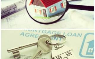 Выписка из ЕГРП о наличии отсутствии недвижимости