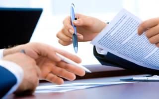 Дополнительное соглашение к ДКП недвижимости