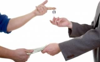 Как лучше передавать деньги при продаже квартиры?