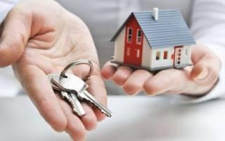После покупки квартиры какие выплаты можно получить?